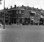1998-1120 De Pompenburgsingel op de hoek van de Gedempte Karnemelkshaven en het Boschje.