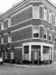 1998-562-TM-571 Rotterdamse straten. Serie van 248 foto's, catalogus- nummers 1998-352 t/m -599. Afgebeeld 1998-562 t/m ...