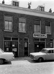 1998-589-TM-591 Rotterdamse straten. Serie van 248 foto's, catalogus- nummers 1998-352 t/m -599. Afgebeeld 1998-589 t/m ...