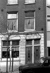 2005-10309 De Wateringhestraat ter hoogte van een onbewoonbaar verklaarde woning.