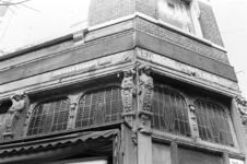 2005-10745-EN-10746 Ornamenten:Van boven naar beneden:-10745: Ornament aan gevel van café op hoek van Ooievaarstraat en ...