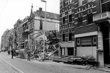 2005-7891 De Boezemweg.