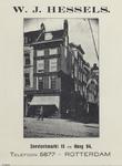 XIV-484 Het pand van W.J. Hessels, winkel in toiletartikelen en lederwaren aan de Zeevischmarkt.