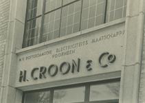 XV-236-01-2 Geveldetail van het gebouw N.V. Rotterdamsche Electriciteit Maatschappij van het H. Croon & Co. aan de ...