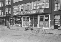 1976-6929 De Gulf garage bij Roomer's Automobielbedrijf aan de Diergaardesingel.