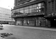 1976-9240 Hotel Atlanta aan de zijde van de Aert van Nesstraat.
