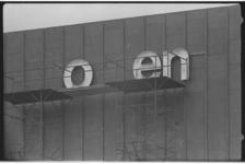 20038-96-26a Gevel met naam concertgebouw de Doelen.