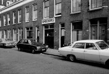 1969-2652-TM-2654 Huizen aan de Josephstraat.Afgebeeld van boven naar beneden:-2652: nummers 152-158;-2653: nummers ...