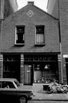 1969-2655-TM-2657 Huizen aan de Josephstraat.Afgebeeld van boven naar beneden:-2655: nummer 126 winkel Schipper;-2656: ...
