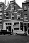 1969-2658-TM-2661 Huizen aan de Josephstraat.Afgebeeld van boven naar beneden:-2658: nummer 68, vanuit ...