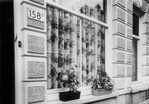 1977-2105-TM-2111 Geveltuintjes in de Volmarijnstraat.Afgebeeld van boven naar beneden:-2105: huisnummer 158b;-2106: ...