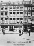 1978-2765 Hotel-restaurant P. Simons aan de Boerenvischmarkt 12.