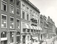 1986-391 De Boompjes met o.a. het Maashotel, gezien vanaf de oprit naar de Willemsbrug.