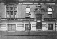 XIV-161-00-01 Het kantoor van de Algemeene Levensverzekering Bank aan de Diergaardelaan.
