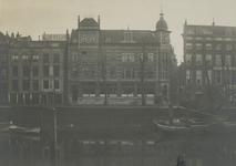 XIV-275-01 Gezicht op de Blaak en de Zuidblaak met o.a.de bank voor handel en scheepvaart Marx en Co, rechts de ...