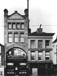 XV-58-00-01 Winkel en fabriek in suikerwerken M. en P. Smulders aan de Gedempte Botersloot.