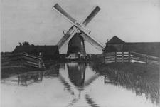 XVI-33-01 De watermolen in de Nieuw Mathenessepolder (gemeente Schiedam).